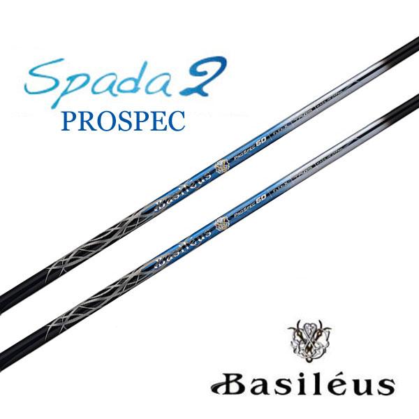 Triphas トライファス Basileus PROSPEC Spada2 バシレウス プロスペック スパーダ2