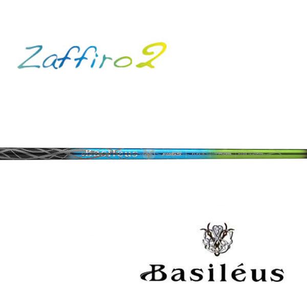【ピン G400/Gシリーズ/G30 スリーブ装着シャフト】 Triphas トライファス Basileus Zaffiro2 FW バシレウス ザフィーロ2 FW