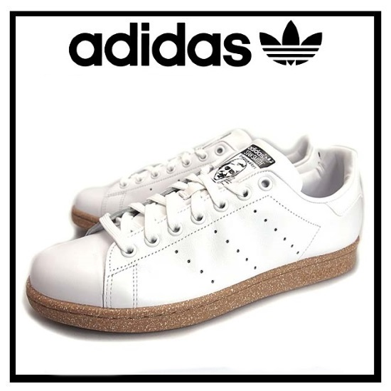 adidas stan smith gum sole white