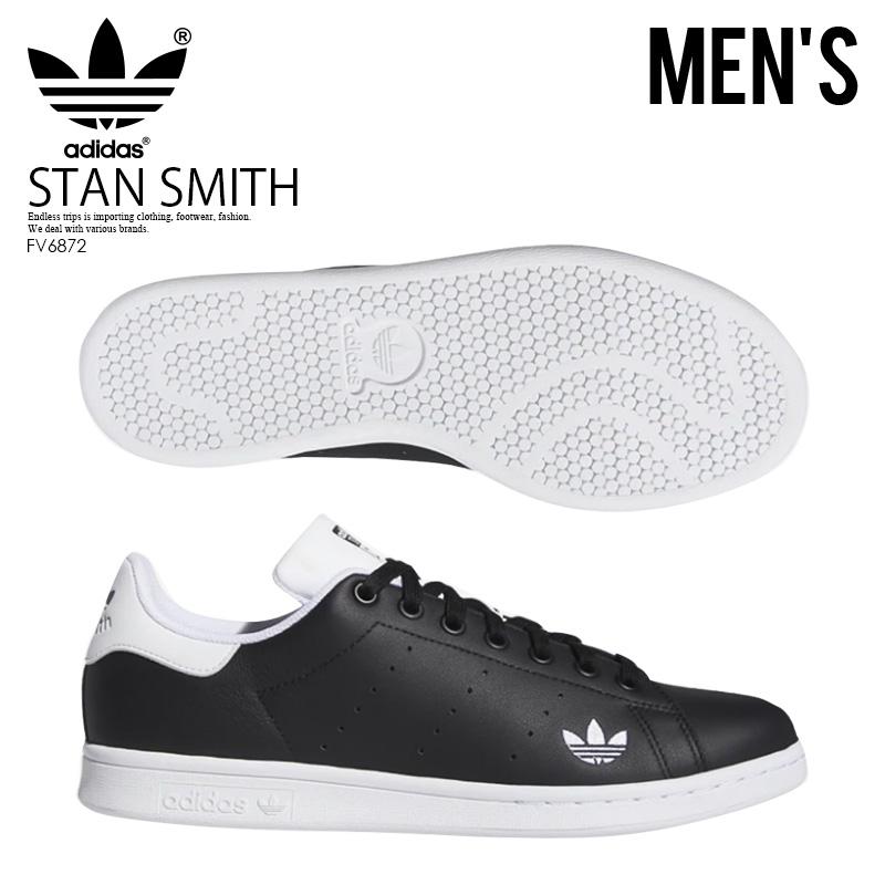 【希少! 大人気!】 adidas (アディダス) STAN SMITH (スタン スミス) スニーカー メンズ モノトーン 黒×白 C黒/FTWWHT/C黒 (ブラック/ホワイト) FV6872 ENDLESS TRIP エンドレストリップ