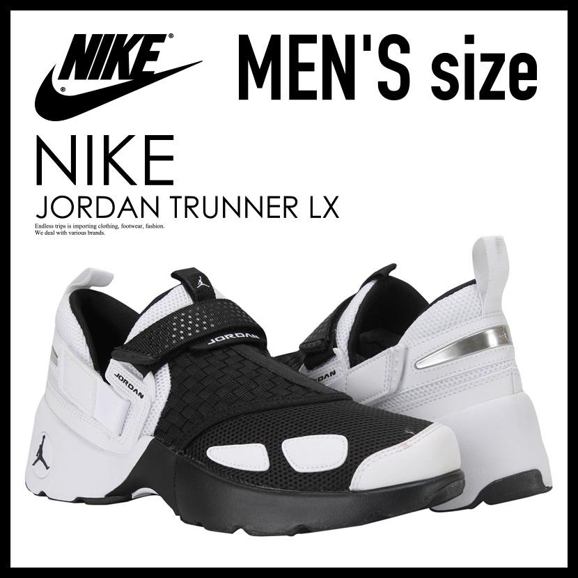 【希少! 大人気! メンズ モデル】 NIKE (ナイキ) JORDAN TRUNNER LX (ジョーダン トランナー LX) スニーカー トレーニング シューズ MENS BLACK/BLACK-WHITE (ブラック/ホワイト) 897992 010 ENDLESS TRIP ENDLESSTRIP エンドレストリップ