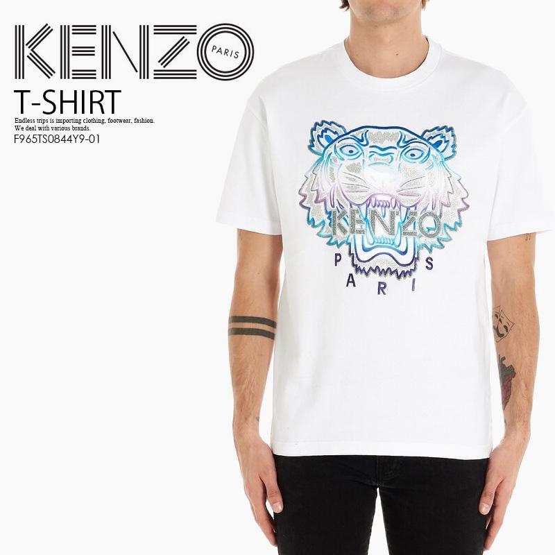 【入手困難! 希少!】 KENZO(ケンゾー) EMBROIDERED TIGER TEE WHITE (エンブロイダード タイガー ティー ホワイト) Tシャツ 半袖 ユニセックス メンズ WHITE (ホワイト) F965TS0844Y9-01 ENDLESS TRIP ENDLESSTRIP エンドレストリップ