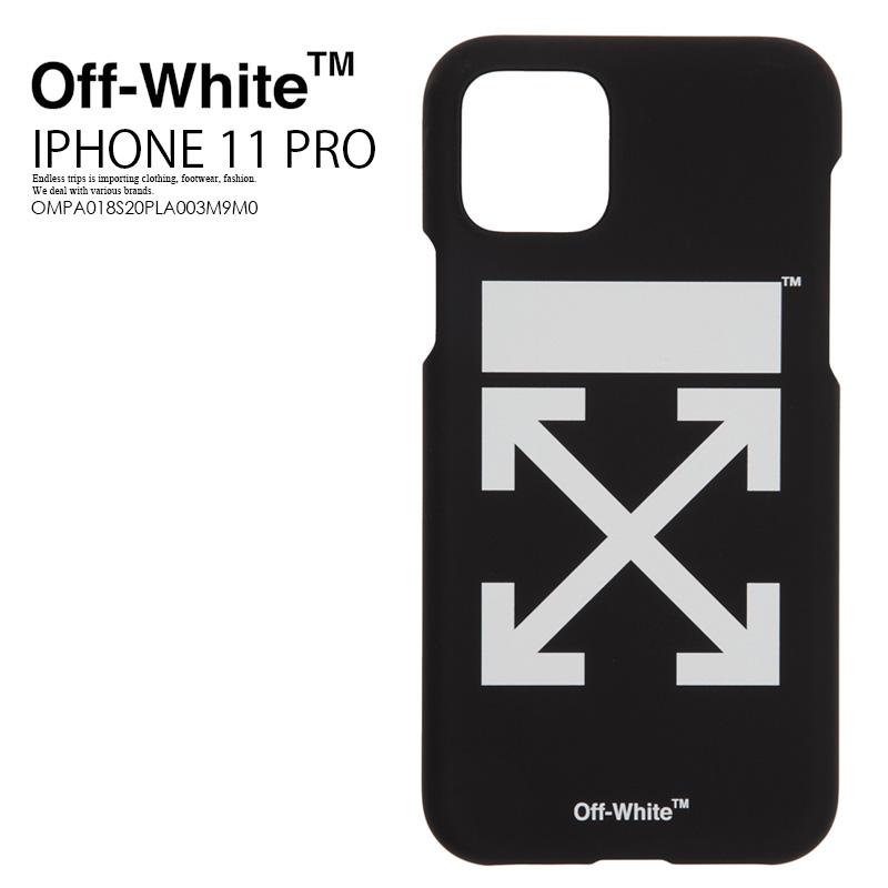 【希少! 大人気!】 Off-White (オフホワイト) ARROWS IPHONE 11 PRO COVER アイフォンケース スマホケース iPhone 11 Pro対応 BLACK/WHITE (ブラック/ホワイト) OMPA018S20PLA003M9M0