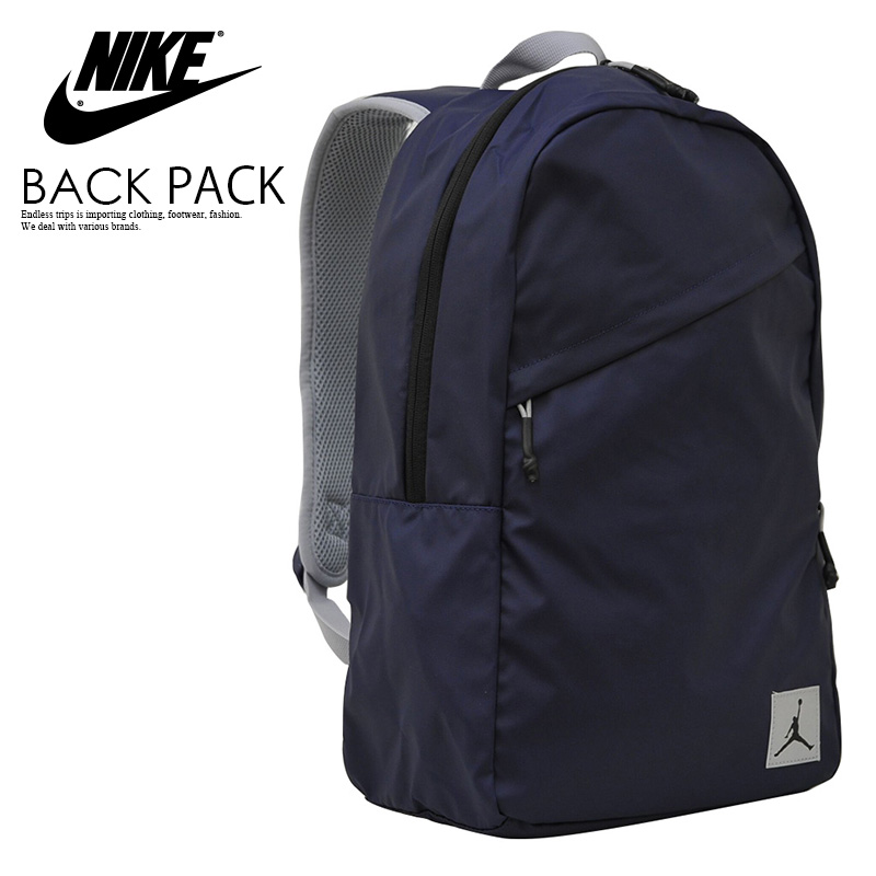 NIKE (Nike) JORDAN CROSSOVER BACKPACK (Jordan crossover backpack) men s  lady s unisex day pack rucksack HYPER ROYAL BLACK REFLECTIVE SILVER (navy    black ...