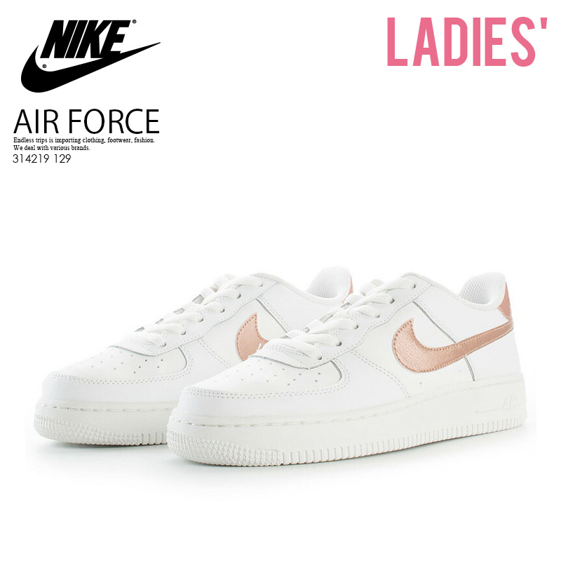 0cd882fdf01 NIKE (Nike) AIR FORCE 1 (GS) (air force 1) kids model WOMENS thickness  bottom thickness bottom sneakers ugly sneakers shoes SUMMIT WHITE/MTLC RED  ...