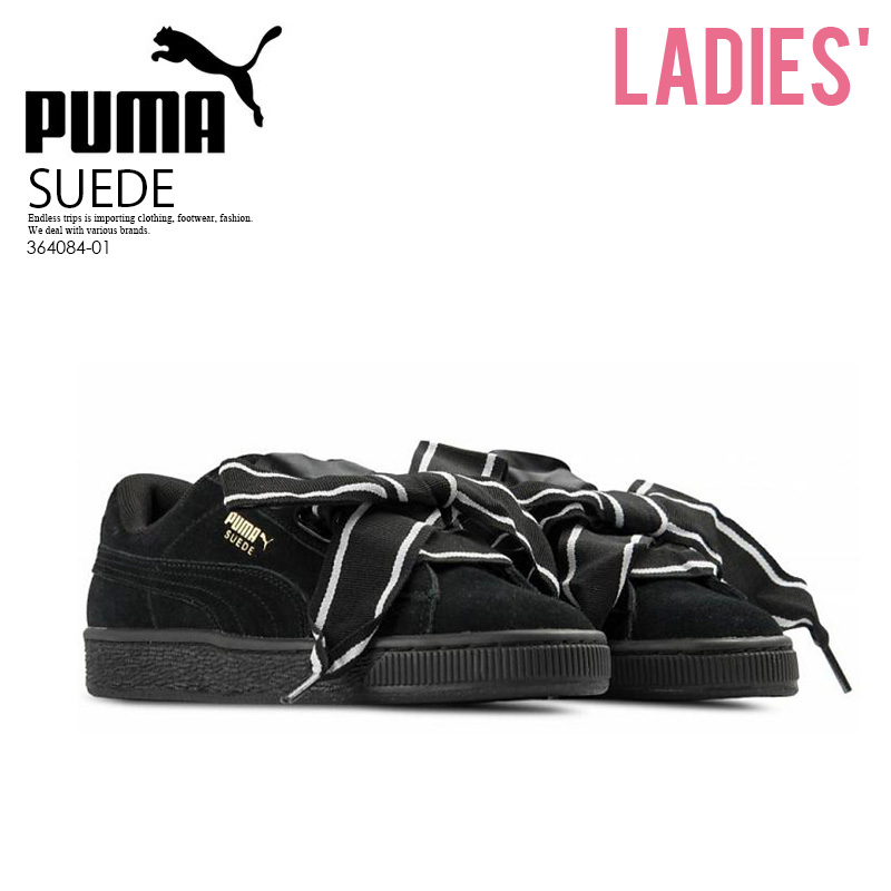 【希少!大人気!レディース モデル】 PUMA (プーマ) SUEDE HEART STAIN II WOMEN'S (スエード ハート サテン 2) WOMENS ウィメンズ スニーカー シューズ リボン PUMA BLACK-PUMA BLACK (ブラック) 364084-01 ENDLESS TRIP pickup