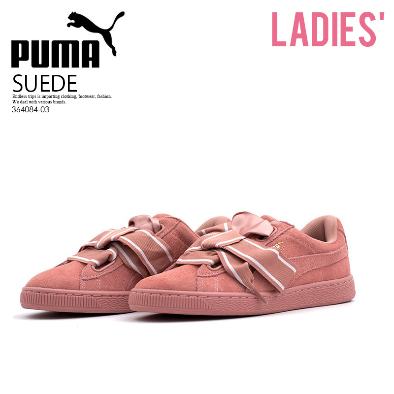 official photos 53b46 3f15c PUMA (Puma) SUEDE HEART STAIN II WOMEN'S (suede heart satin 2) WOMENS women  sneakers shoes ribbon CAMEO BROWN-CAMEO BROWN (cameo brown) 364,084-03 ...