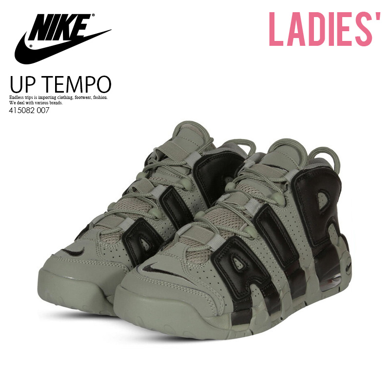 ENDLESS TRIP |  Global Market: Only just! PT5 (Nike) + to double! NIKE (Nike) PT5 AIR MORE UPTEMPO (GS) (air more up tempo) WOMENS women sneakers DARK STUCCO/BLACK (khaki / black) 415082 007 917018