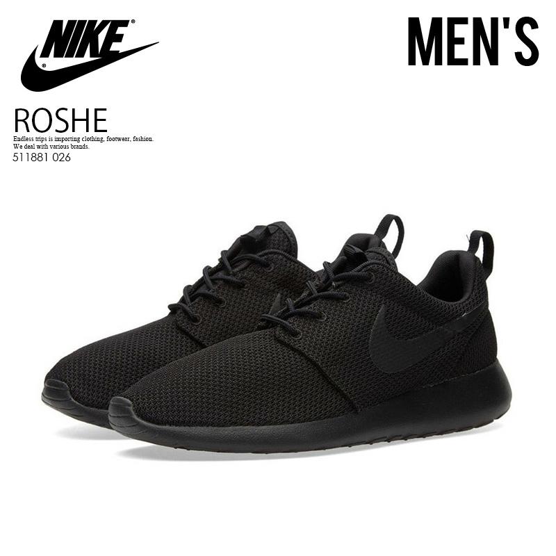 endless trip nike nike roshe one sneakers black rh global rakuten com
