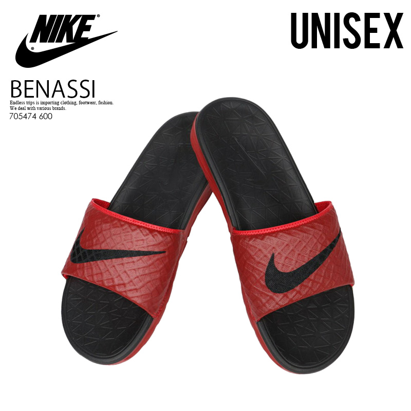 2fa5d45bc528 NIKE (Nike) BENASSI SOLARSOFT (ベナッシソーラーソフト) MENS WOMENS men women shower  sandals Hel sea sandals UNIVERSITY RED BLACK-BLACK (red   black) 705474 ...