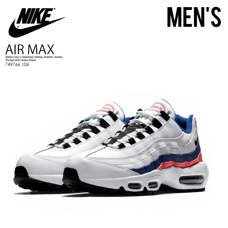 c70a2c390b NIKE (Nike) AIR MAX 95 ESSENTIAL (Air Max 95 essential) sneakers WHITE ...