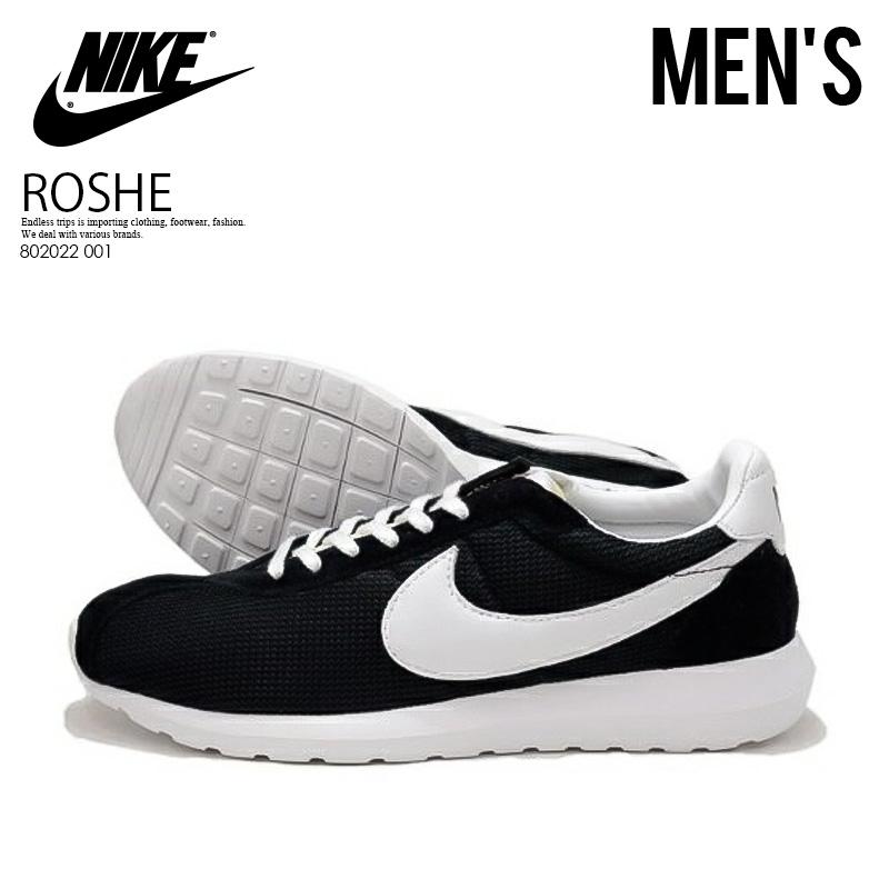 classic fit 91df3 b3ba8 NIKE (Nike) ROSHE LD-1000 QS (Losey LD-1000 QS) mens sneakers (BLACKWHITE-WHITE)  black  white (802022 001) ENDLESS TRIP ENDLESSTRIP end rest lip