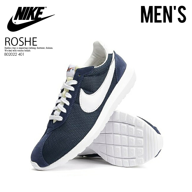 sports shoes edab4 5ca39 ... shopping nike nike roshe ld 1000 qs rose ld 1000 qs navy white men  sneakers obsidian
