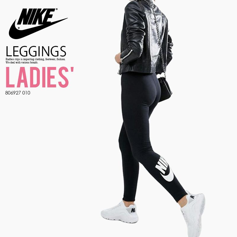 de684960b16bd3 NIKE (Nike) WOMENS LEG-A-SEE LOGO LEGGINGS (Legacy logo leggings ...