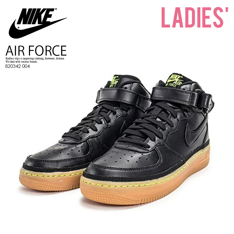 cheap for discount 31dc2 9b601 Rakuten shopping marathon NIKE (Nike) NIKE AIR FORCE 1 MID LV8 (GS) ...