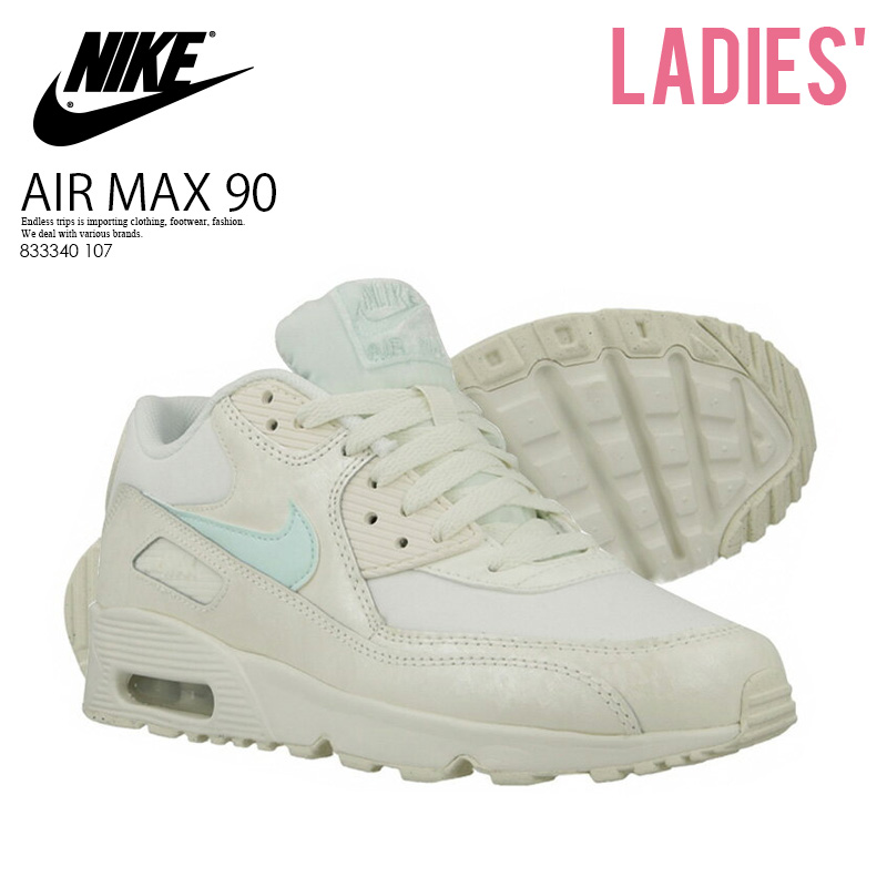 size 40 b52df 8fc79 NIKE (Nike) AIR MAX 90 MESH (GS) (Air Max 90 mesh) WOMENS women sneakers  SAIL IGLOO (white) 833340 107 ENDLESS TRIP ENDLESSTRIP end rest lip