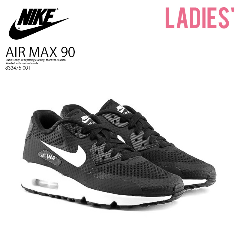 size 40 97f19 6e941 ... aliexpress nike nike air max 90 breathe gs air max 90 breeze br  sneakers black white