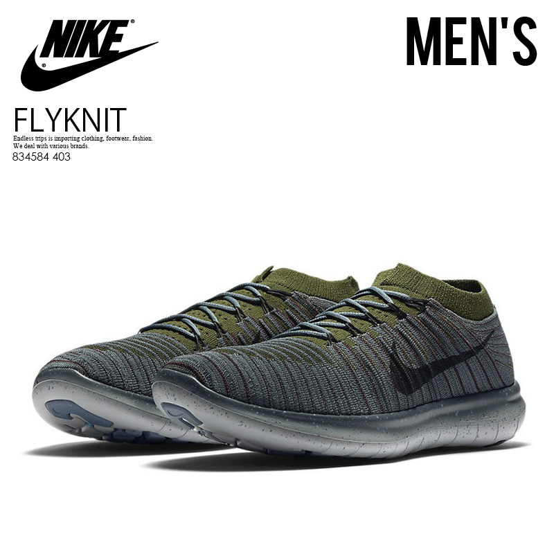 finest selection 97cbb a0530 Rakuten shopping marathon NIKE (Nike) FREE RUN MOTION FLYKNIT (free orchid  motion fly ...