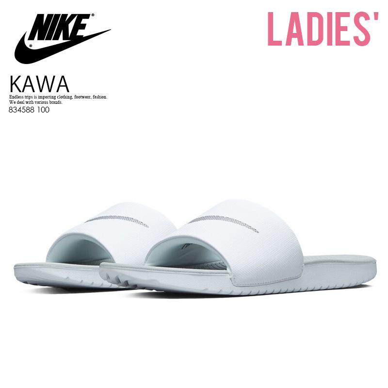 3817f160c69bc7 NIKE (Nike) WOMENS KAWA SLIDE (kava slide) ウィメンズシャワーサンダルヘルシーベナッシ WHITE METALLIC  SILVER (white   metallic silver) 834588 100 ENDLESS ...