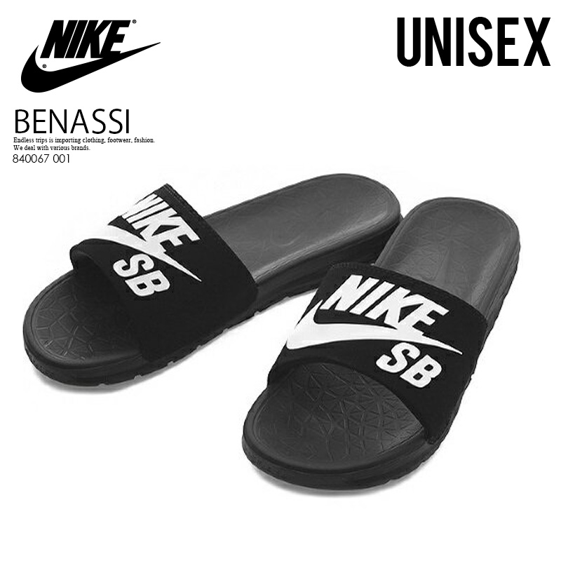 7e777b5be NIKE (Nike) BENASSI SOLARSOFT SLIDE SB (ベナッシソーラーソフト SB) healthy shower  sandals (BLACK WHITE) black   white (840067 001) ENDLESS TRIP ENDLESSTRIP  ...