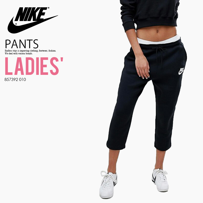 bf1662df6fb6 NIKE (Nike) WOMENS RALLY SNEAKER PANTS (rally sneakers underwear) women  BLACK BLACK WHITE (black   white) 857392 010 ass recreation sports mixture  ※Back ...