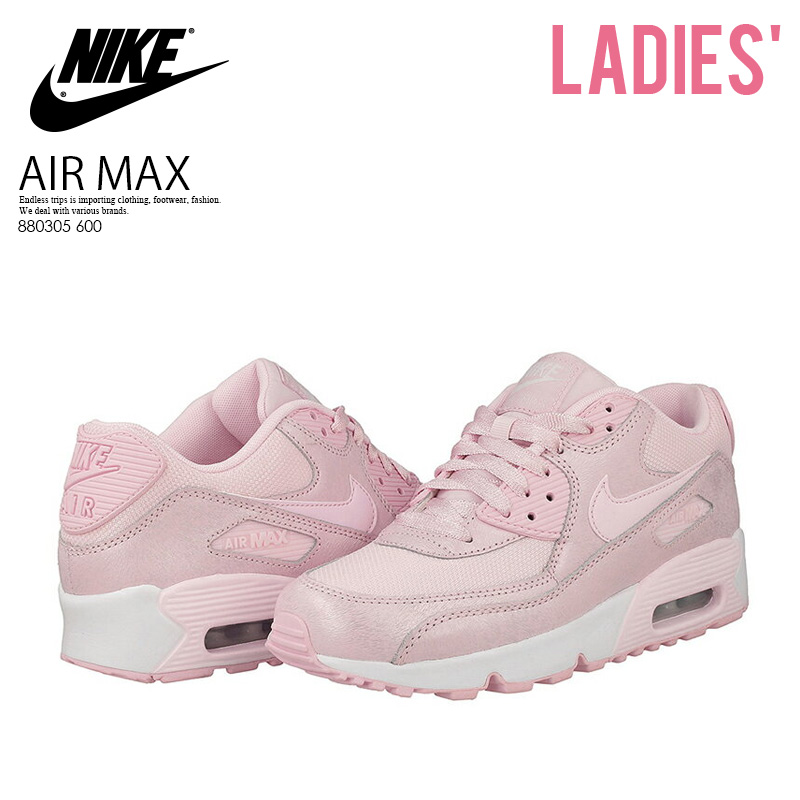 the best attitude 2c33a 78ca5 ... purchase nike nike air max 90 se mesh gs air max 90 mesh kids model  sneakers ...