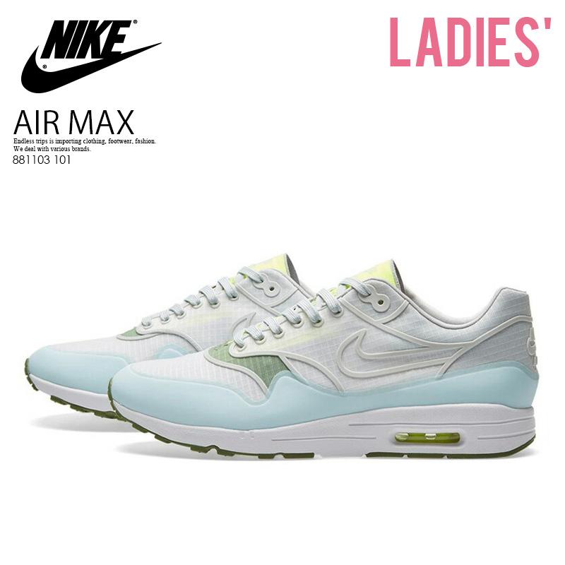 AIR MAX 1 ULTRA 2.0 SI