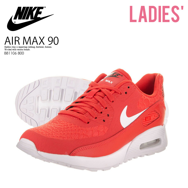 finest selection 6d1e0 e6550 NIKE (Nike) WOMENS AIR MAX 90 ULTRA 2.0 (Air Max 90 ultra) women sneakers  MAX ORANGE/WHITE-BLACK (orange / white / black) 881106 800 ENDLESS TRIP ...