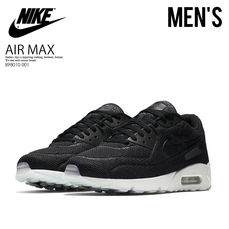 quality design 13049 4d10a NIKE (Nike) AIR MAX 90 ULTRA 2.0 BREATHE (Air Max 90 ultra breath) men's  sneakers BLACK/BLACK-SUMMIT WHITE (black / white) 898010 001 ENDLESS TRIP  ...