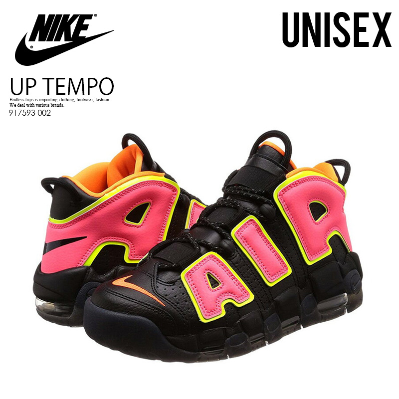 NIKE (Nike) WOMENS NIKE AIR MORE UPTEMPO (air more up tempo) men s lady s  sneakers BLACK HOT PUNCH-VOLT (black   yellow   pink) 917593 002 ENDLESS  TRIP ... ae383f8aa7