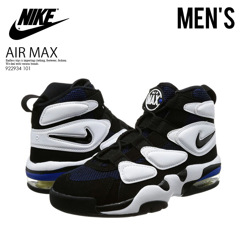 a70bca9b836 NIKE (Nike) AIR MAX 2 UPTEMPO  94 (Air Max 2 up tempo) MENS sneakers  basketball WHITE BLACK-ROYAL BLUE (white   black   blue) 922934 101 ENDLESS  TRIP pickup