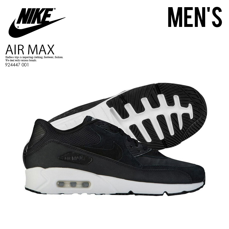 ENDLESS TRIP | Rakuten Global Market: NIKE (Nike) AIRMAX 90 ULTRA 2.0 LEATHER (Air Max ultra leather) BLACK/BLACK-SUMMIT WHITE (white / black) MENS sneakers shoes 924447 001 ENDLESS TRIP ENDLESSTRIP end rest lip