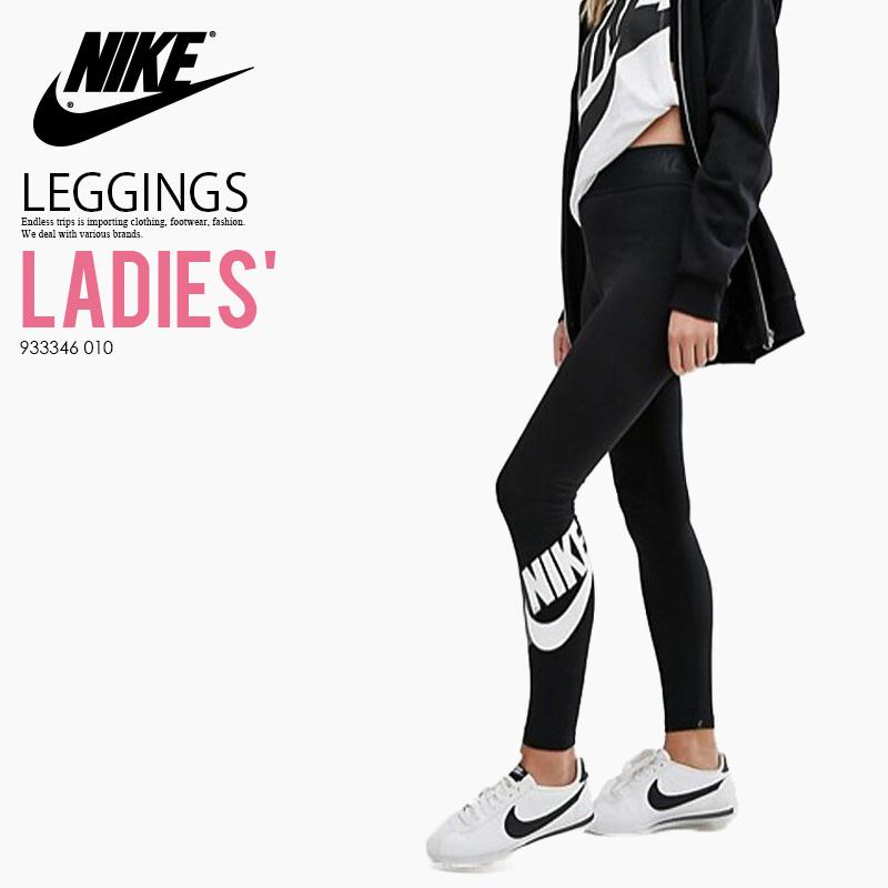 a50c37a21855bd Rakuten shopping marathon NIKE (Nike) WOMENS LEG-A-SEE LOGO HIGH WAIST ...