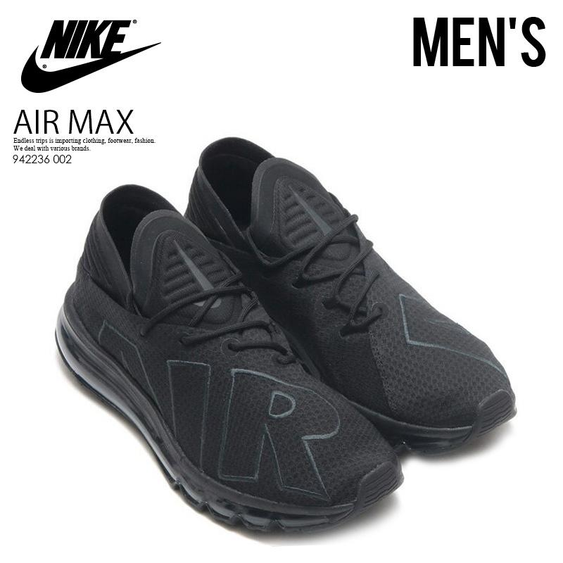 【希少!大人気!メンズ モデル】 NIKE(ナイキ) AIR MAX FLAIR (エア マックス フレアー) MENS スニーカー シューズ BLACK/ANTHRACITE (ブラック/アントラシット) 942236 002 ENDLESS TRIP pickup