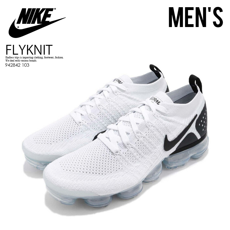 3cb02d07ccb2 NIKE (Nike) AIR VAPORMAX FLYKNIT 2 (air vapor max fried food knit) WHITE  BLACK-BLACK (white   black) MENS sneakers shoes 942842 103 ENDLESS TRIP  ENDLESSTRIP ...