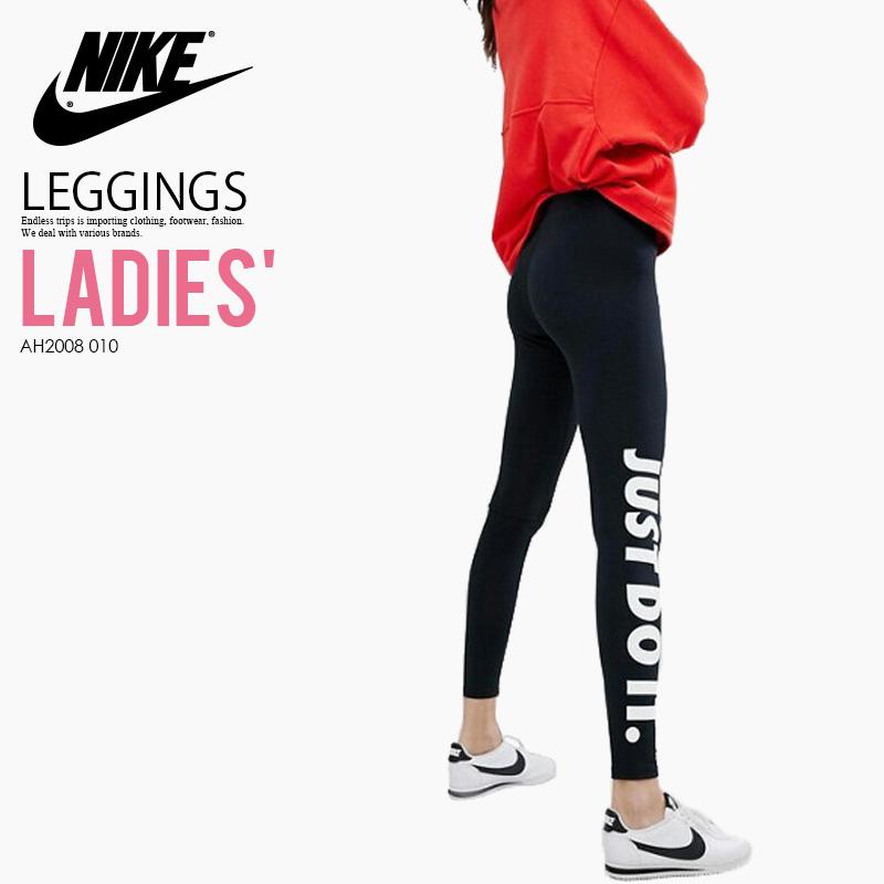 201eba742486f ENDLESS TRIP: NIKE (Nike) WOMENS LEG-A-SEE JDI LEGGINGS (Legacy JDI ...