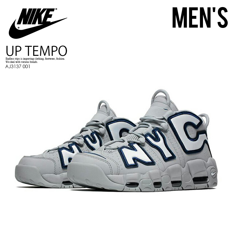 NIKE (Nike) AIR MORE UPTEMPO NYC QS (air more up tempo) sneakers NEW YORK  New York WOLF GREY WHITE-MIDNIGHT NAVY (gray   white   navy) AJ3137 001  ENDLESS ... d1d466556