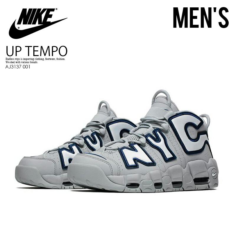 new styles 02d53 2998b NIKE (Nike) AIR MORE UPTEMPO NYC QS (air more up tempo) sneakers NEW YORK  New York WOLF GREYWHITE-MIDNIGHT NAVY (gray  white  navy) AJ3137 001  ENDLESS ...