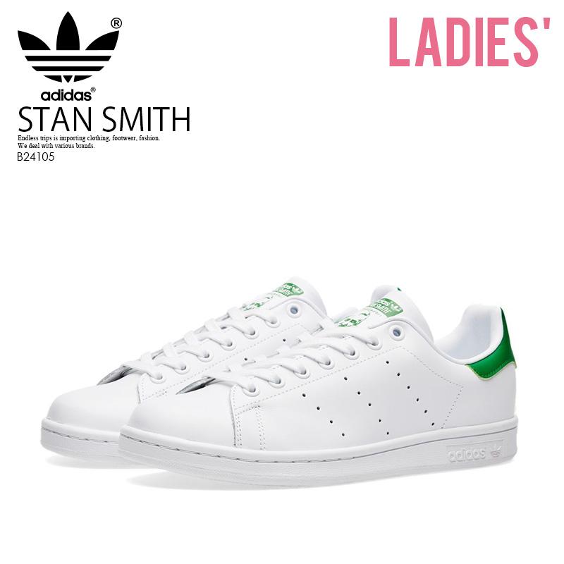 size 40 f59ab 3c6d4 Rakuten shopping marathon adidas Stan Smith W Sneaker Adidas Stan Smith  Lady s shoes sneakers Core White ...