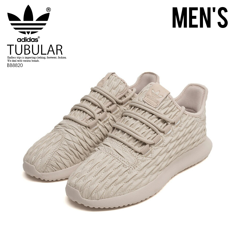 the latest ee5ca 5ec43 adidas (Adidas) TUBULAR SHADOW (チューブラーシャドウ) MENS sneakers  CBROWN/CBROWN/CBROWN (clear brown) BB8820