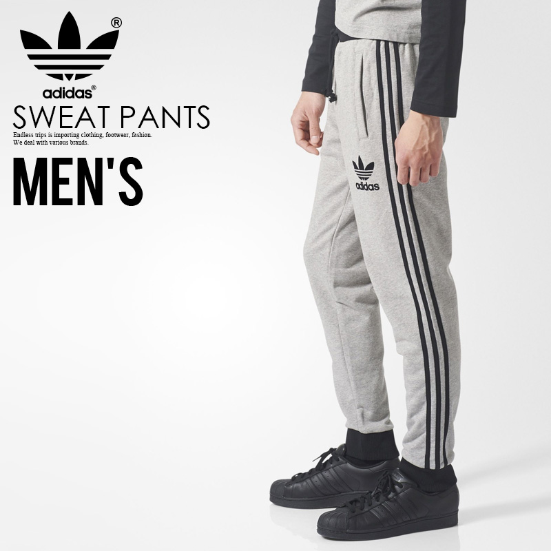 【日本未入荷! 海外限定! メンズ パンツ】 adidas (アディダス) 3-STRIPES FRENCH TERRY SWEAT PANTS (スリーストライプス フレンチ テリー スウェット パンツ) MENS ジョガーパンツ MEDIUM GREY HEATHER (グレー) BR2159 エンドレストリップ