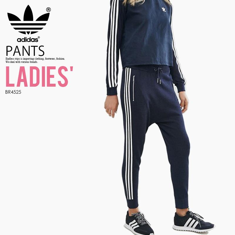 【お買い物マラソン】【日本未入荷! 海外限定! レディース ニット スキニージャージ】 adidas (アディダス) 3-STRIPES DROP CROTCH PANTS (スリーストライプス ドロップ クロッチ パンツ) WOMENS ウィメンズ ジョガーパンツ LEGEND INK (ネイビー) BR4525