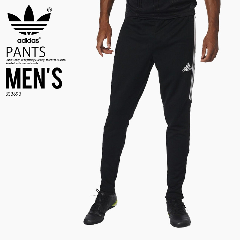 utterly stylish hot-selling professional huge sale adidas (Adidas) TIRO 17 TRAINING PANTS (ティロ 17 sweat pants) MENS Kinney  jersey jogger underwear BLACK/WHITE (black / white) BS3693 ENDLESS TRIP ...