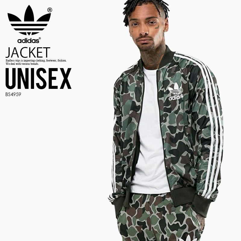 adidas (Adidas) CAMO SUPERSTAR TRACK TOP