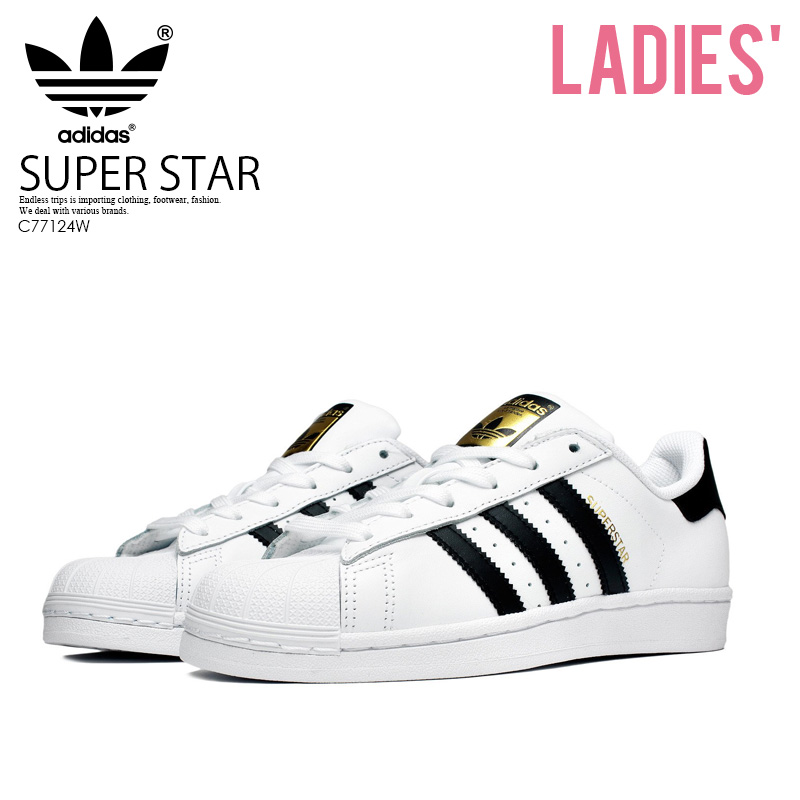 ENDLESS TRIP: adidas adidas adidas ORIGINALS (adidas) SUPERSTAR (superstar 5f150f