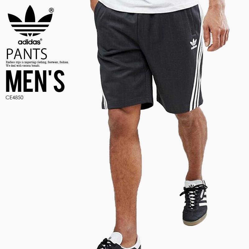 magasin d'usine 6af3b eecc7 adidas (Adidas) NOVA WRAP SHORTS (NOVA warp shorts) MENS short pants stripe  CARBON/WHITE (carbon / white) gray CE4850 ass recreation sports mixture