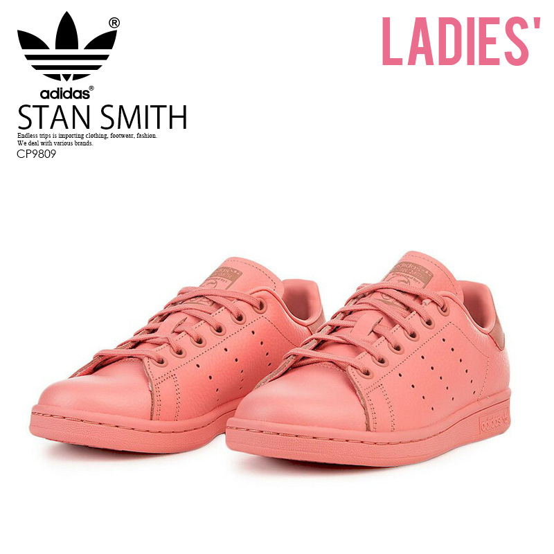 ENDLESS TRIP: adidas (Adidas) STAN SMITH J (Stan Smith