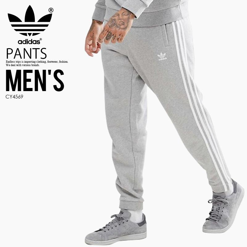 【日本未入荷! 海外限定! メンズ スキニー ジャージ】 adidas (アディダス) 3-STRIPES PANTS (3ストライプス パンツ) MENS スキニー ジャージ ジョガーパンツ MEDIUM GREY HEATHER (グレー) CY4569 ENDLESS TRIP pickup