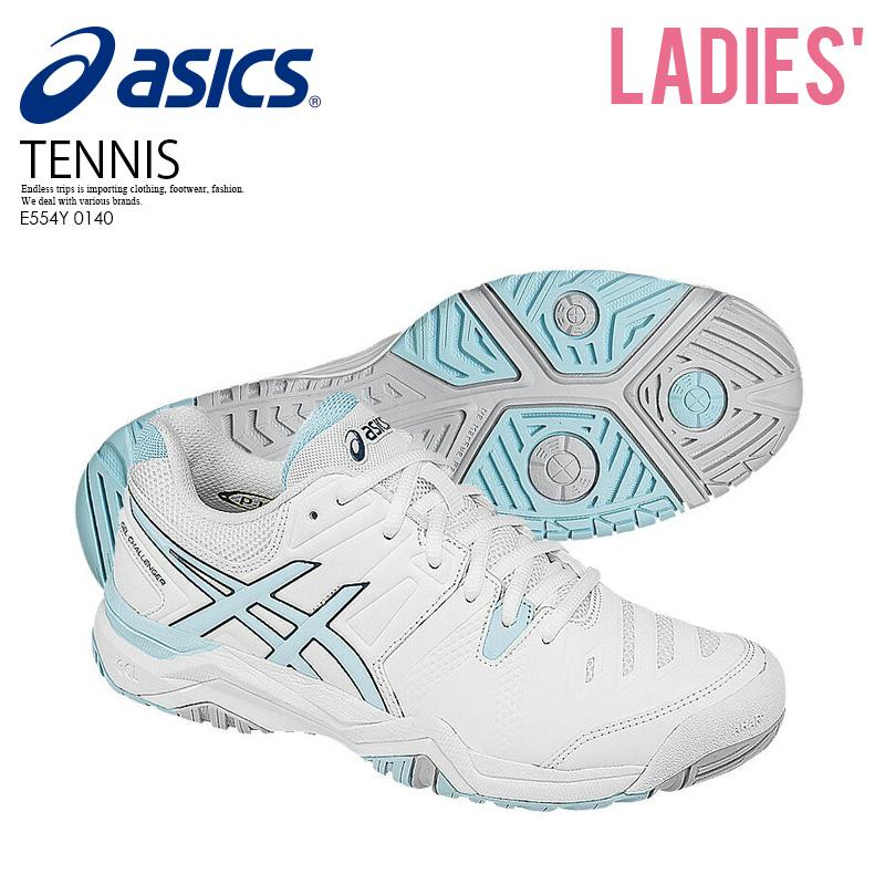 asics challenger 10 tennis