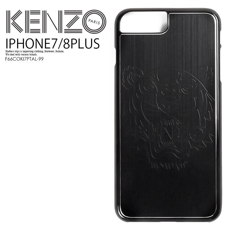 iphone 7 metalic phone case